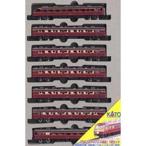 N gauge 10-155 Salon Express Tokyo (7 cars)